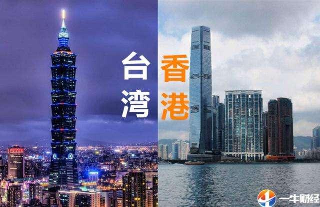 东亚大城市菜市场发展经验及其借鉴——以中国香港、中国台湾和新加坡为例