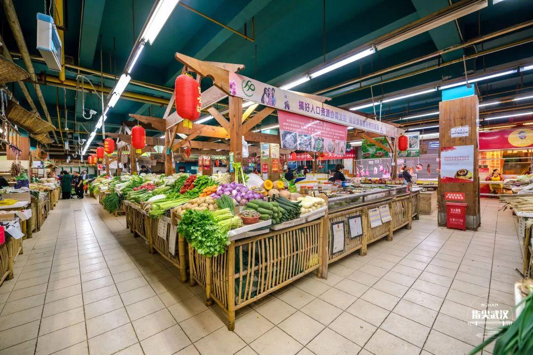 来到武汉水果湖菜市,才知道菜市场也可以如此精致