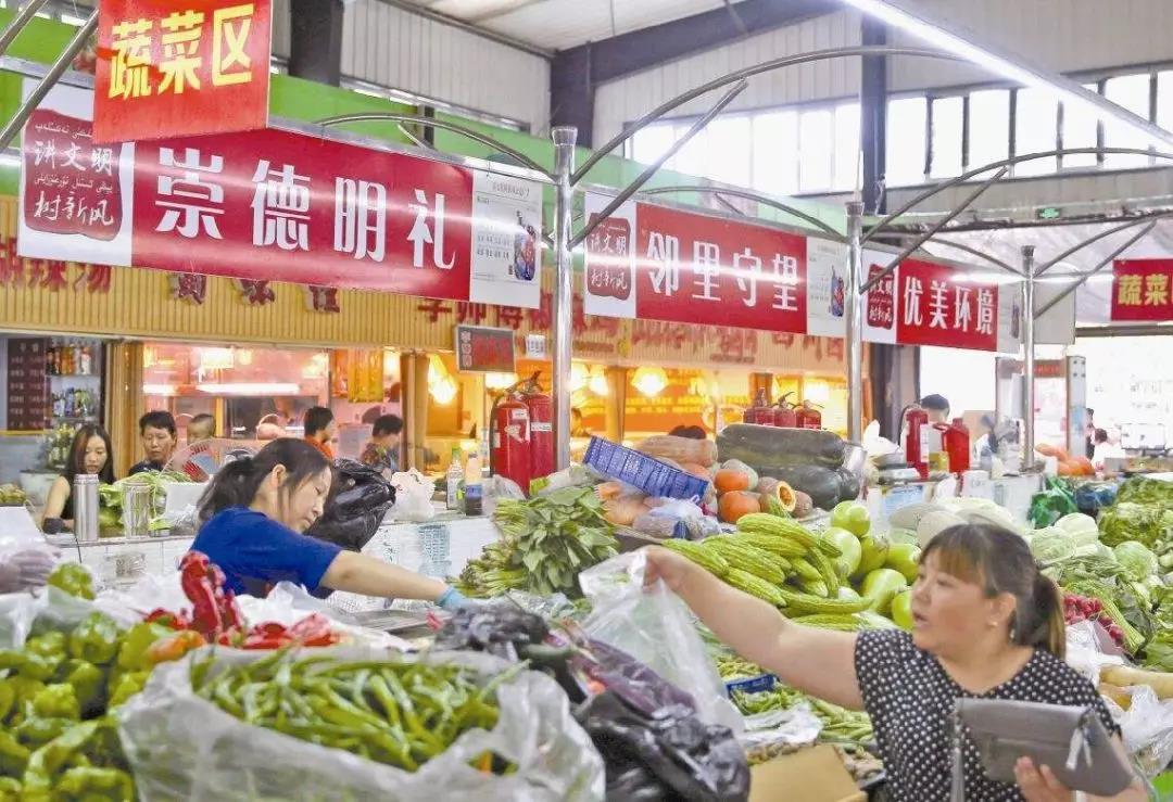 农贸市场设计新趋势,探索农贸市场发展新路子