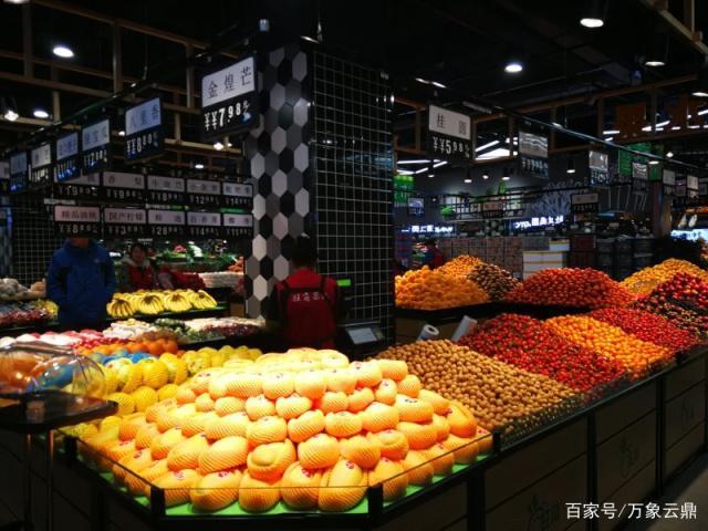 新兴生鲜市集,打造您身边的新型菜市场