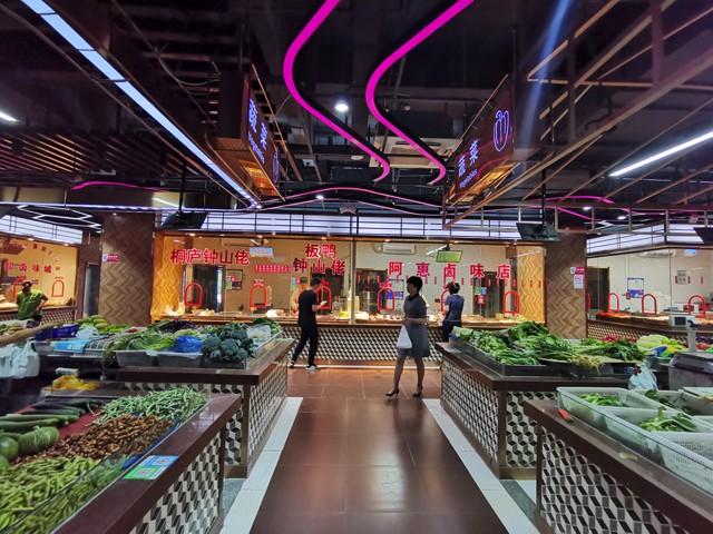 农贸市场设计 - 华信设计研究中心
