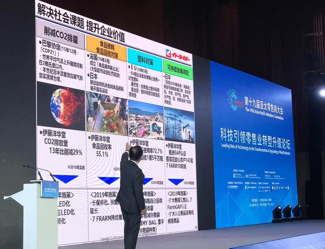三枝富博:百年伊藤在中国的经营哲学及战略