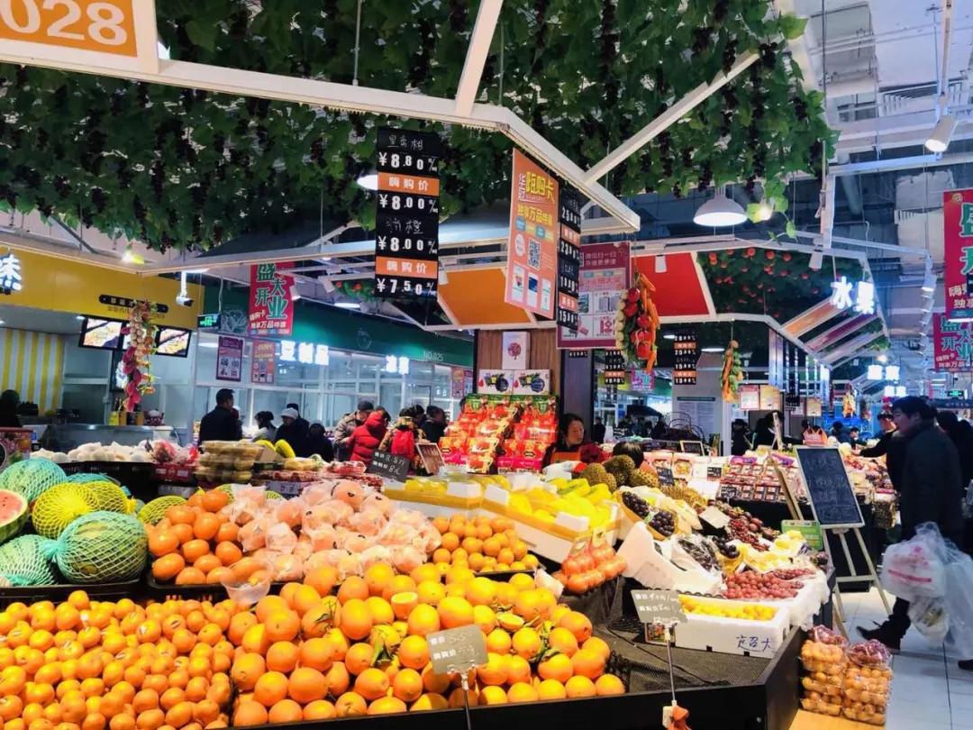 疫情过后,农贸市场成为投资新风口?