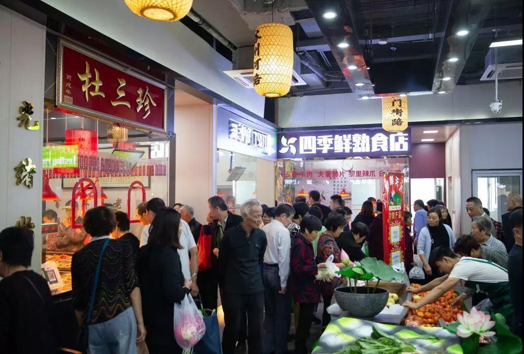 流虹缤纷荟的盛大开业,成为吴江区最具创新活力的社区商业地产典范