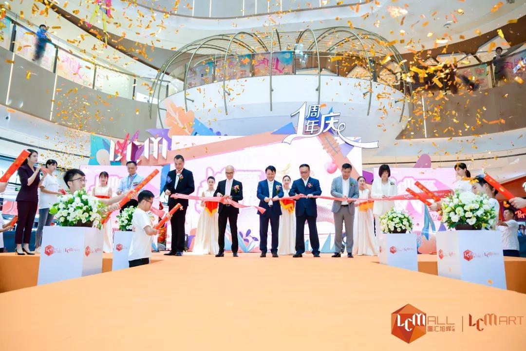 LCMart 生鲜市集盛大开业,打造未来城市灵感生活新地标