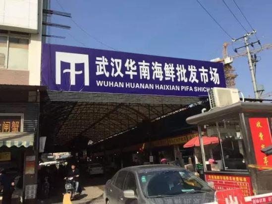 武汉要行动了,425家农贸市场将提档升级