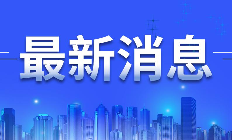 """四川疾病预防控制中心制定了四川省农贸市场""""新型冠状病毒感染的肺炎""""预防指南"""