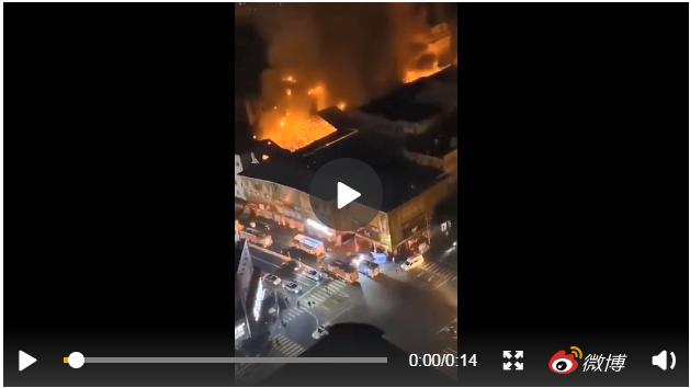 就在昨晚,福建莆田城南市场发生火灾,火光冲天!