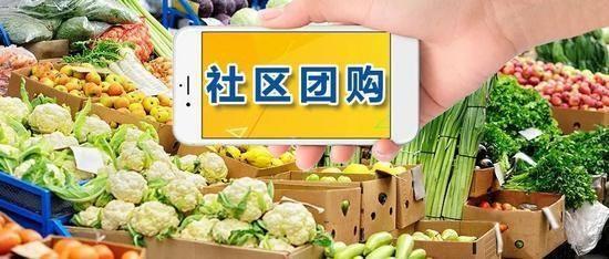 """""""云买菜""""成购物主流,传统菜市场格局将迎来什么变化?"""
