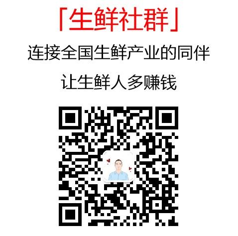 2019年襄阳市计划完成菜市场新建项目12个,菜市场改造项目3个