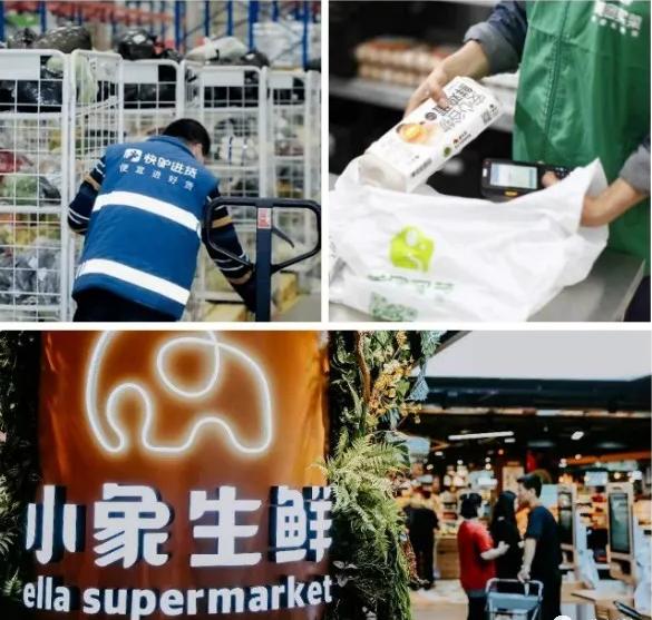 """抢占菜市场升温!美团""""菜大全""""新开南京、郑州、天津等7城!"""
