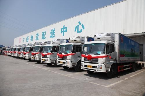 山东济南:加快构建现代化农产品冷链物流体系