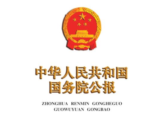 陕西省计划5年综合授信1000亿元,择优支持一批乡村振兴项目